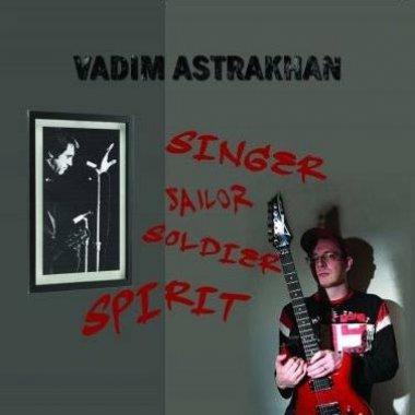 Singer, Sailor, Soldier, Spirit